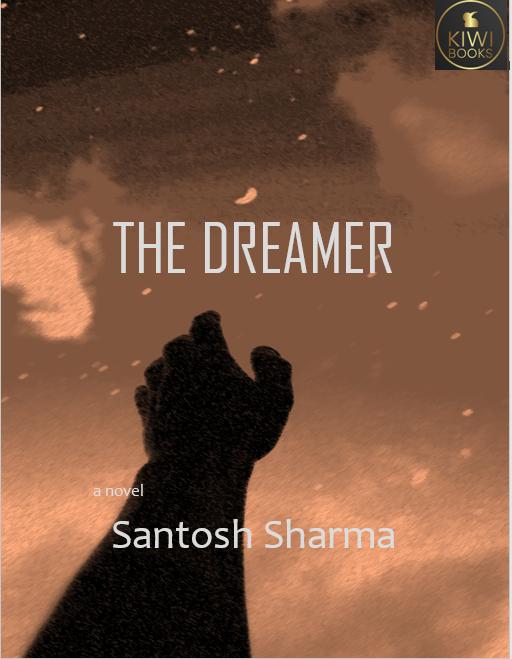 Book Cover- The Dreamer (self help)